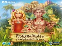 simulyator-bordelya-igrat-onlayn